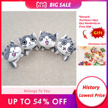 Super Cute Middle Size Sitting 10cm Plush Toys Dolls Chi Cat Keychain Stuffed Animals Soft Toys Kawaii Mini Kids Gifts(China)