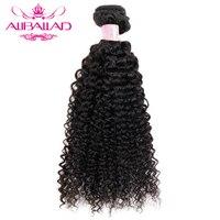 Aliballad Malay Verworrene Lockige Webart Menschliches Haar Bündelt Natürliche Farbe 8 zu 28 Zoll Nicht Remy Haarverlängerungen Einem Stück Schiff Frei