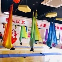 5m Aerial Yoga Hammock Elasticity Swing Multifunction Anti-gravity Training Belts Swing Flying Yoga Bed Exercises Gradient Color