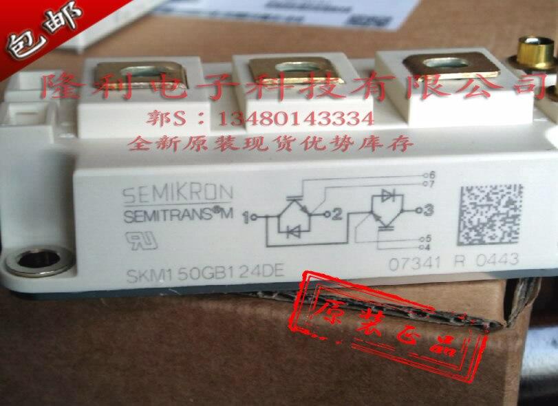 Authentic SKM150GB124DE/SKM200GB124DE brand new original/Germany .../.Authentic SKM150GB124DE/SKM200GB124DE brand new original/Germany .../.