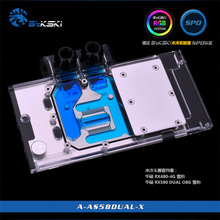 Bykski A-AS58DUAL-X GPU Water Cooling Block for ASUS RX580 Dual O8G
