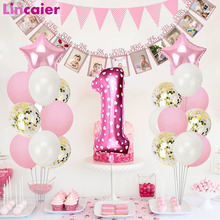 1stのパーティー装飾ピンクハッピーバースデーバルーンセット 12 ヶ月フォトフレームバナー最初私 1 1 年diy