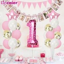 1st Birthday Girl PARTYตกแต่งสีชมพูHappyวันเกิดบอลลูนชุด 12 เดือนกรอบรูปแบนเนอร์Firstของฉัน 1 ปีDIY