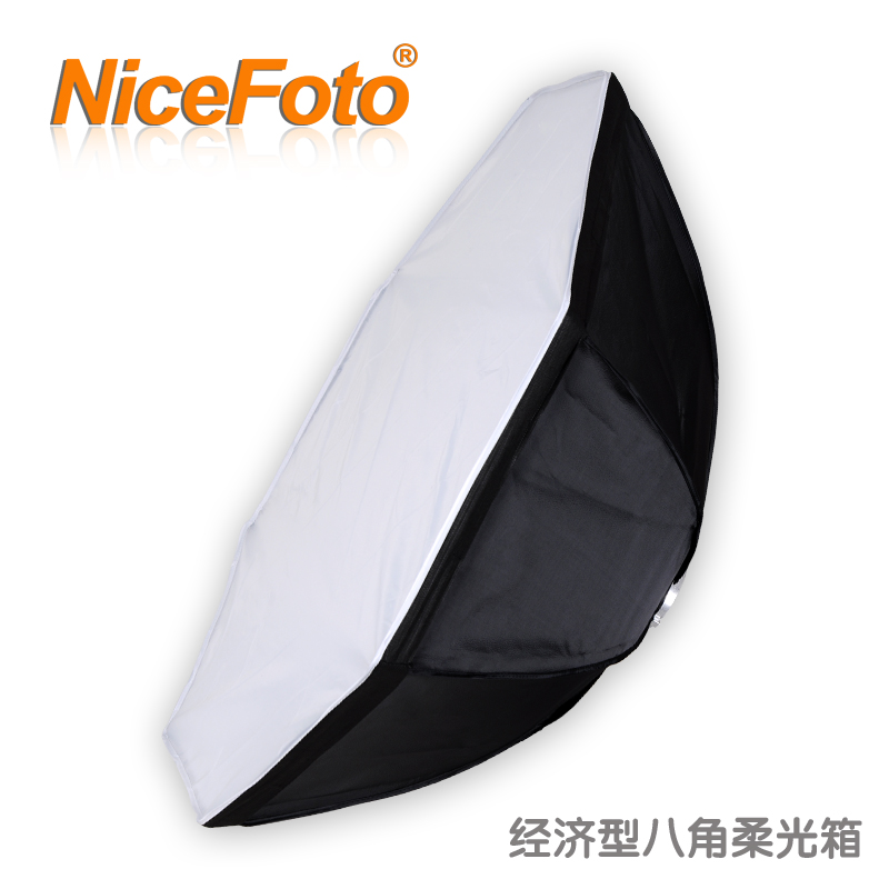 NiceFoto studio flash softbox economic type softbox ne08 - phi . 95cm economic methodology