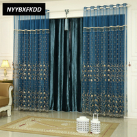 Europe Classic Embroidered Tulle Floral Design Solid Color Blackout Curtain For Living Room Drape Window Customized 4 Color