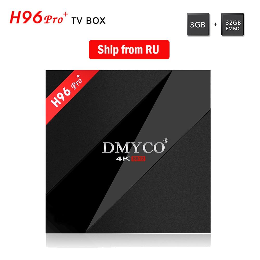Amlogic S912 Octa Core H96 Pro Plus Android 7.1 TV Box 3GB 32GB 2.4G/5.8G WiFi H.265 HDR10 4K Smart TV box H96 Pro+Media Player 3gb 32gb m8s pro l smart android 7 1 tv box amlogic s912 octa core 4k media player bluetooth 4 1 pk h96 pro