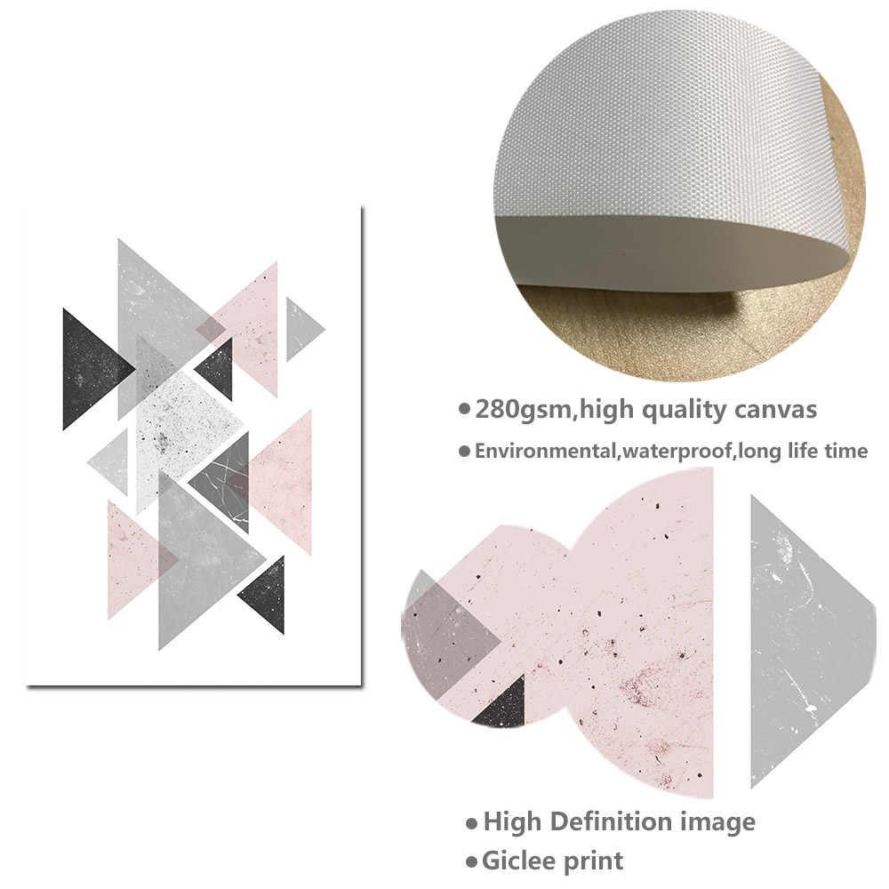 Геометрические абстрактные Северный плакат принты минималистические стены искусства холст Картина современного искусства дома для украшения комнаты украшения