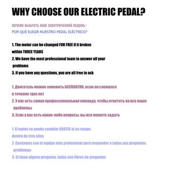 Marchepieds électriques | Marchepied Latéral De Pédale électrique D'échelle Automatique En Aluminium Pour 2015 + Carnaval