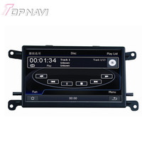 6 5 Inch Wince Car Radio Stereo For Audi A4 B7 2005 2006 2008 For Q5
