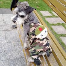 Spring and Summer New Pants Pet Cotton Camouflage Cartoon Bib Dog Four Feet