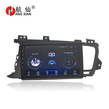 HANG XIAN 9 Quadcore Android 8.1 Car radio for KIA K5 Optima 2011-2015 car dvd player GPS navigation multimedia