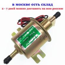 Высокое качество универсальный дизельный бензин электрический топливный насос HEP-02A низкая Давление 12V HEP02A