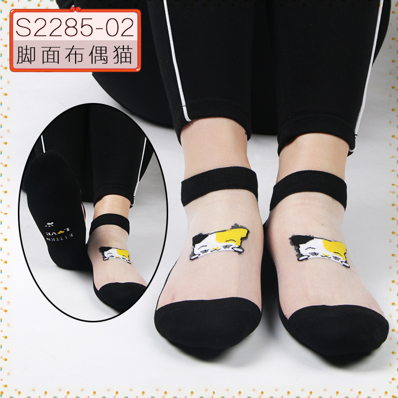 Cut Tiger Patten  Cotton Bottom Sexy Crystal Short Socks Autumn Summer Spring Sweat-absorbent Breathable Cartoon 3 Pairs