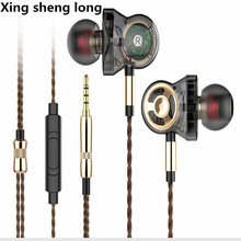 Xingshenglong ear type with microphone headset 6 units heavy bass cannon HIFI stereo motion monitor earphone