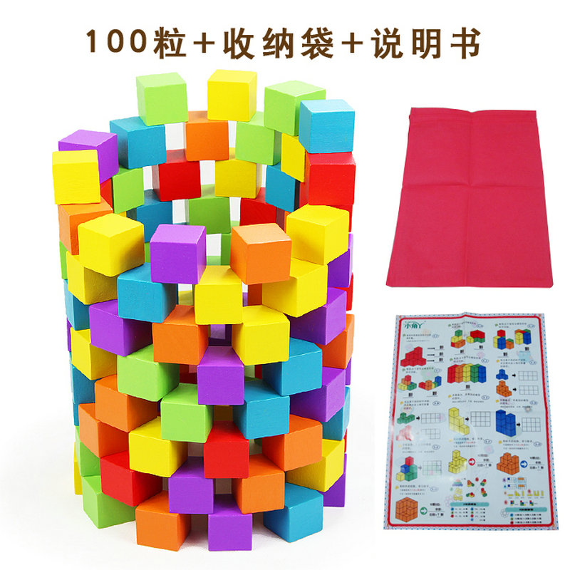 100PCS 2 5 2 5CM Wooden Cube colored blocks toys Classic Wood Educational Baby Building Block kids Montessori teaching AIDS toy in Blocks from Toys Hobbies
