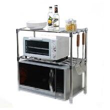 Нержавеющая Сталь Микроволновая Печь Стеллаж Регулируемый Постоянный Тип Двойной Кухня Хранения Носителей