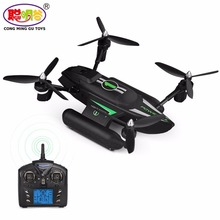2017 Hot Sale Original JJRC H31 RC Drone Waterproof Resistance To Fall Quadrocopter One Key Return 2.4G 6Axis RC Quadcopter RTF