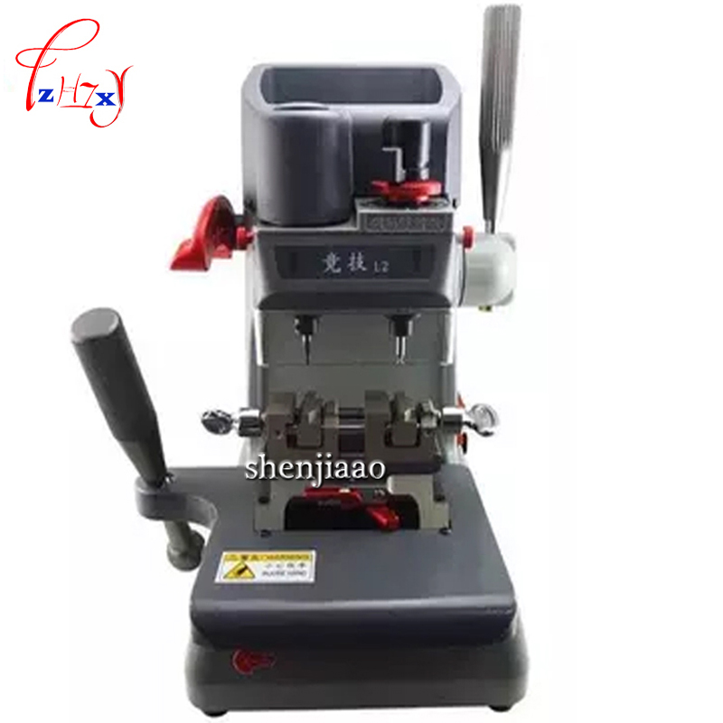 AC110V -220V New competition L2 vertical milling key machine, locksmith tools with key machine Universal Key Duplicate MachineAC110V -220V New competition L2 vertical milling key machine, locksmith tools with key machine Universal Key Duplicate Machine