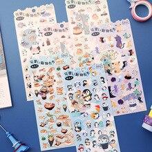 Animal Sticker Panda Dinosaur Rabbit Penguin Shiba Dog Decorative Stationery Stickers Scrapbooking DIY Diary Album Stick Label