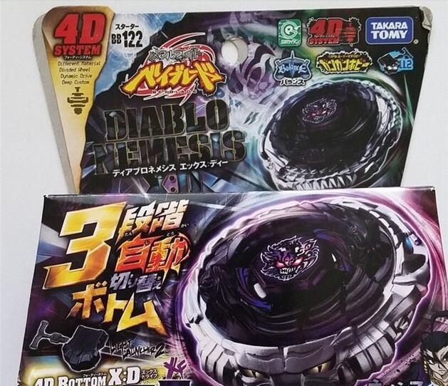 Pcs Sample Retail Beyblade Metal Fusion D Set Bb BbC BbG