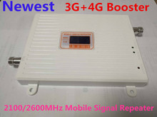 Newest Hot Dual Band GSM repeater 3g wcdma 2100 4g LTE 2600mhz mobile signal repeater cellular signal booster signal amplifier