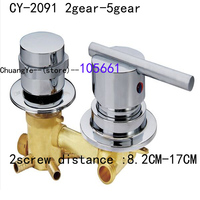 High quality copper cartridge mixing valve for solar shower System