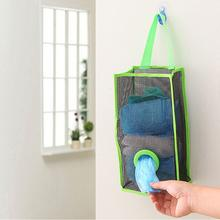 Bathroom Hanging Bag Breathable Mesh Grid Garbage Bags Kitchen Storage Organizer Convenient Extraction Pouch Bag(China)
