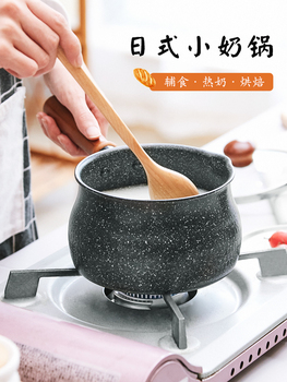 Mini small milk pot single handle household non-stick hot milk stew soup noodle baby auxiliary food pan gas induction cooker