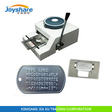 52D dogtags embosser machine id tag engraving machine (100pcs dogtag and 100pcs silencer for free)