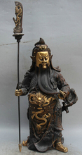 JP S0524 17″ Chinese Bronze Gild Stand Guan Gong Yu Warrior God knife sword knight Statue