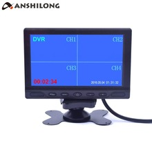 7 inch Car Truck Quad Split Monitor with DVR Function 4Ch Video input 800*480 Screen 12-24V diysecur 4ch 4pin dc12v 24v 9inch 4 split quad lcd screen display color monitor for car truck bus monitoring system
