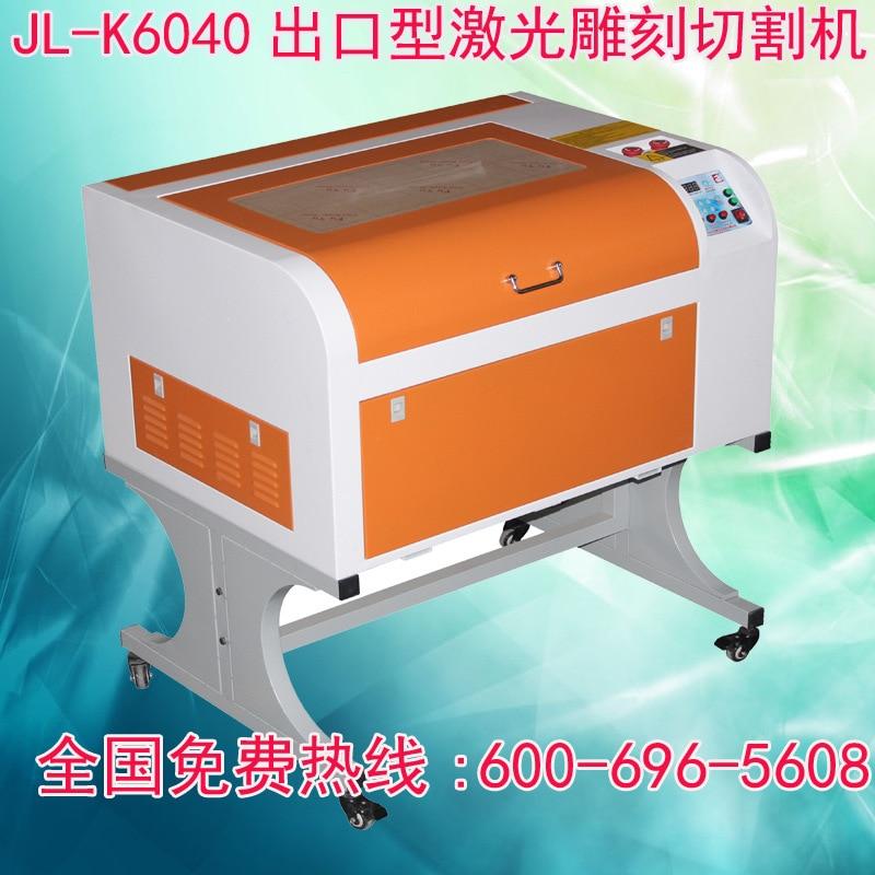 Jl K460 Laser Engraving Machine Engraving Machine Laser Cutting