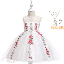 2ab665c64870e Compare Prices on Baby Girl Frocks with Pearl- Online Shopping/Buy ...
