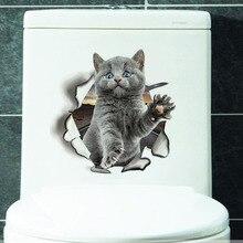3D Cute Cartoon Cat Kitten Animal Wall Sticker Baby Kid Room Bathroom Decors Peel & Stick Toilet