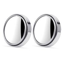 2 шт./компл. 360 градусов Универсальный зеркало для слепой зоны для автомобиля горячая Распродажа Бескаркасный ультратонкий Широкий формат круглое выпуклое зеркало заднего вида