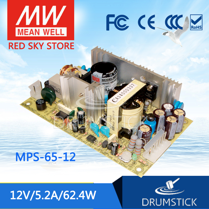 Advantages MEAN WELL MPS-65-12 12V 5.2A meanwell MPS-65 12V 62.4W Single Output Medical Type цена
