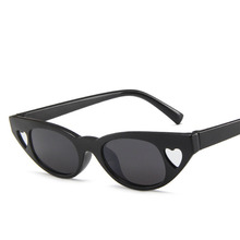 Fashion Small Box Sunglasses Personality Love Sunglasses Sunglasses Glasses