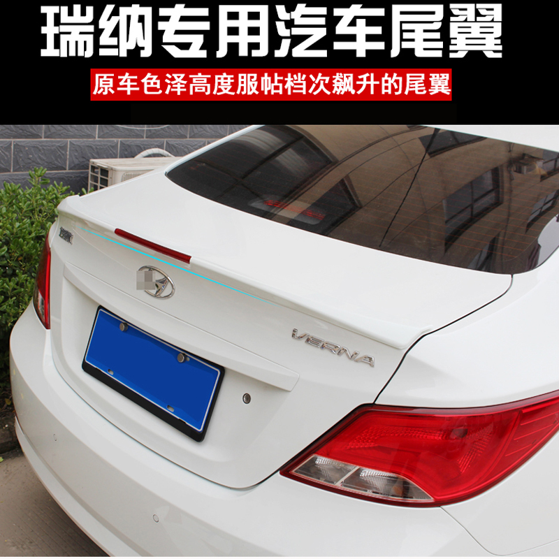 For Hyundai Verna Accent Spoiler 2011 2012 2013 2014 2015 Car Tail Wing Decoration ABS Plastic Unpainted Rear Trunk Spoiler