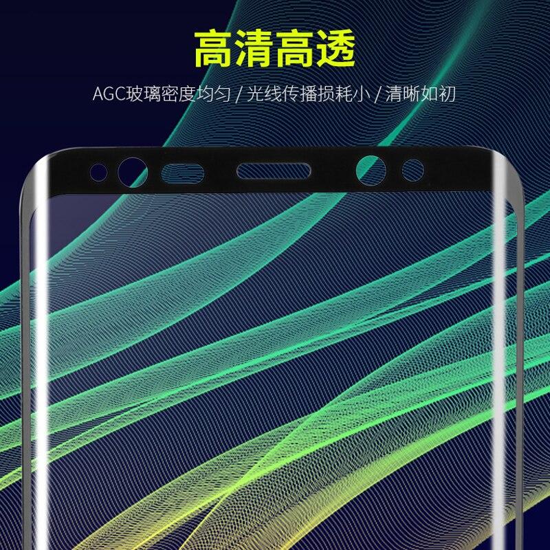 Untuk Samsung Galaxy S8 S8 Ditambah 0.26mm 9 H 3D Melengkung Kaca - Aksesori dan suku cadang ponsel - Foto 4