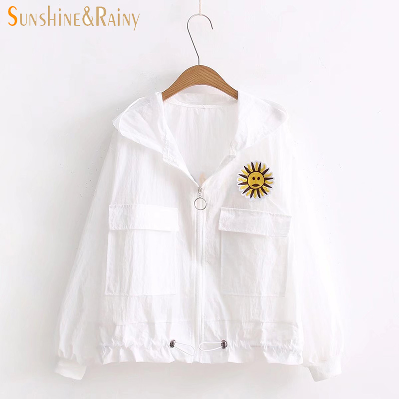 New Embroidered Sunflowers White Small Fresh Hooded Cardigan Long Sleeved Sunscreen Jackets Female Students Sweet Coat Feamle