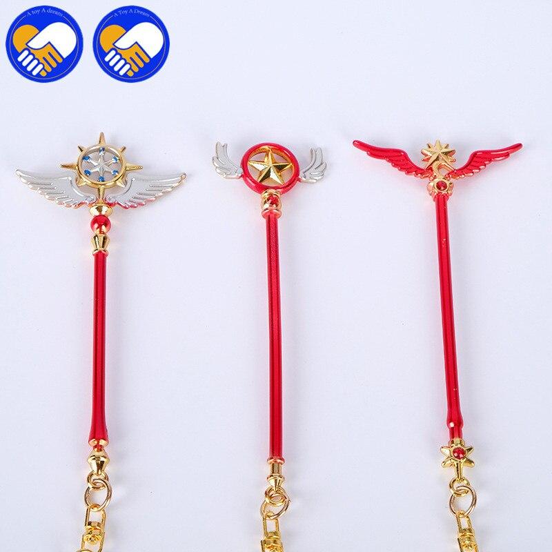 Friendly Anime Cardcaptor Sakura Cosplay Accessories Magic Circle Star Key Chain Punctual Timing Costume Props