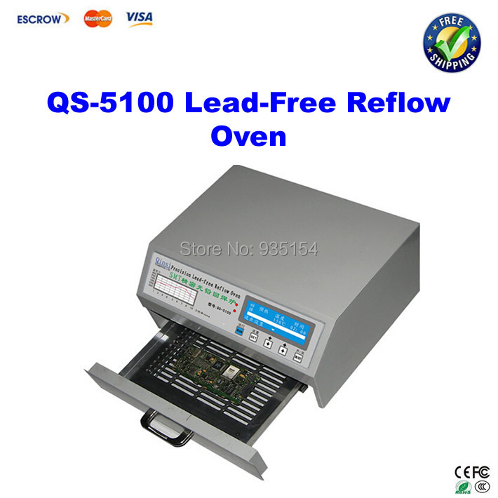 QS-5100 600W Automatic Lead-Free Reflow Oven for SMD Rework, solder area 180*120mm
