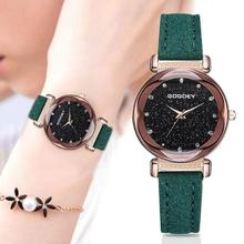 Luxury Women Quartz Watch PU Leather Straps Women Star Sky Rhinestone Analog Wristwatch reloj mujer стоимость