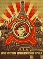 Soviet USSR Lenin Union communism Sun Classic Propaganda Vintage Poster Decorative DIY Wall Sticker Art Home Bar Posters Decor
