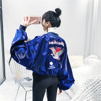 Retro Crane Embroidered baseball Coat short jacket Metal Ring Zipper Floral Embroidery Batwing Sleeved High waist Outwear 2018