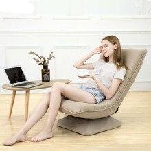 Chpermore удобный ленивый диван складной креативный диван для отдыха в гостиной вращающийся татами японское кресло-кровать компьютерное кресло