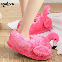 Women Adult Cartoon Slippers Pink Flamingo Shoes Girls Animal Sneakers One size Fit 35-42 Size Unisex Masquerade Carnival Party