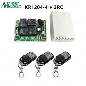 Image 2 - 433 Mhz evrensel kablosuz uzaktan kumandalı anahtar DC12V 4CH röle alıcı modülü ve 5 adet RF uzaktan kumanda 433 Mhz verici