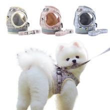 Шлейка с поводком для собак и кошек, Регулируемый жилет, товары для прогулок, мягкий дышащий клетчатый ошейник для маленьких собак