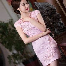 Fashion Short Chinese Sexy Dress Qipao Mini Cheongsam Elegant Slim Qipao Vestido for Women Evening China Dress